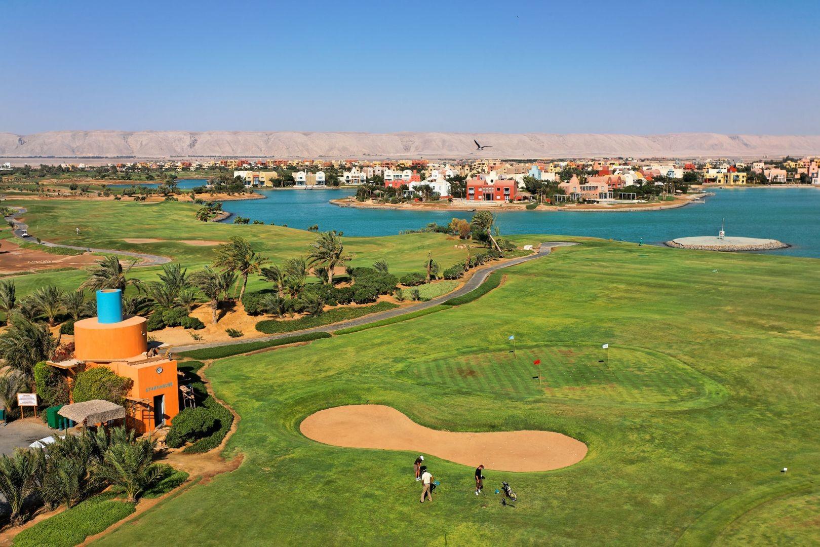 El Gouna Golf
